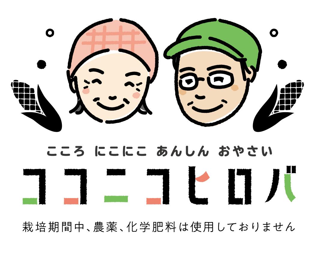 似顔絵ロゴ